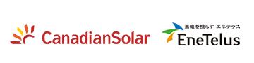 Canadian Solar×EneTelus 多結晶過積載セット